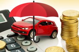 财险产品迎分类监管 商业车险由审批改备案