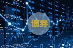 提前化解潜在风险 首单置换公司债券在深市推出