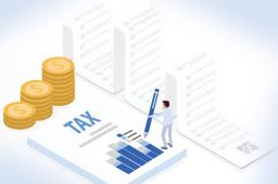 前2月全国财政收入下降9.9% 证券交易印花税增长超七成