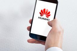 重庆市与华为技术有限公司签署全面深化战略合作框架协议