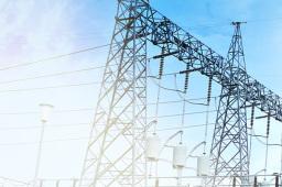 一季度云南全社会用电量增速位居全国第一