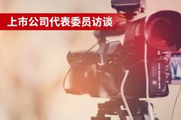 全国人大代表、辽宁证监局局长柳磊建议:尽早推出外汇期货 加快制定期货法