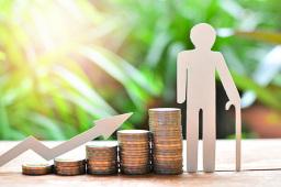葛华勇:建议放开养老金投资限制  多举措促进养老可持续发展