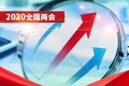 全國人大代表、茅臺集團董事長高衛東:能快則快,把全年任務完成得更多更好