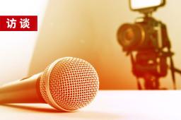 全國人大代表、東方國際集團上海紡織副總經理王偉:加大對國家級國際營銷服務公共平臺的政策扶持力度