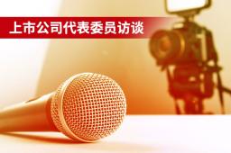 """全国政协委员、蓝思科技董事长周群飞:紧抓源头创新拥抱""""新基建"""""""