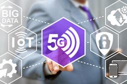海能达董事长:重点把握5G在专用通信领域的发展机遇