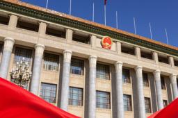关于2019年国民经济和社会发展计划实行情况与2020年国民经济和社会发展计划草案的报告