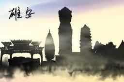 设站7座!雄安至北京大兴国际机场快线将启动建设