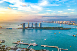 11个重点园区同步揭牌 海南自由贸易港建设启幕