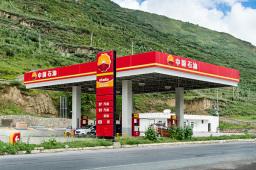 中石油主导 国内首个海上国际LNG加注中心落户深圳