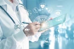 国办印发关于推进医疗保障基金监管制度体系改革的指导意见