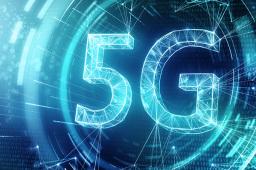 5G应用又迈出一大步 智能电网研究项目成功立项