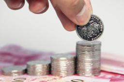 中炬高新上半年净利同比增长8% 二季度北上资金大幅增持