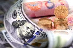 在岸人民币对美元汇率持平开盘